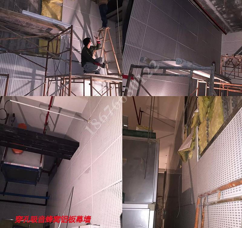 鋁蜂窩板衛生間隔斷廠家 福州複合隔音蜂窩鋁板88982665