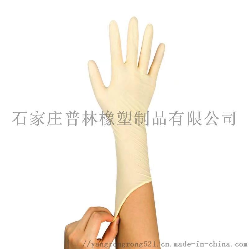乳膠手套黃色白色醫用實驗室牙科檢查淨化手術823521882