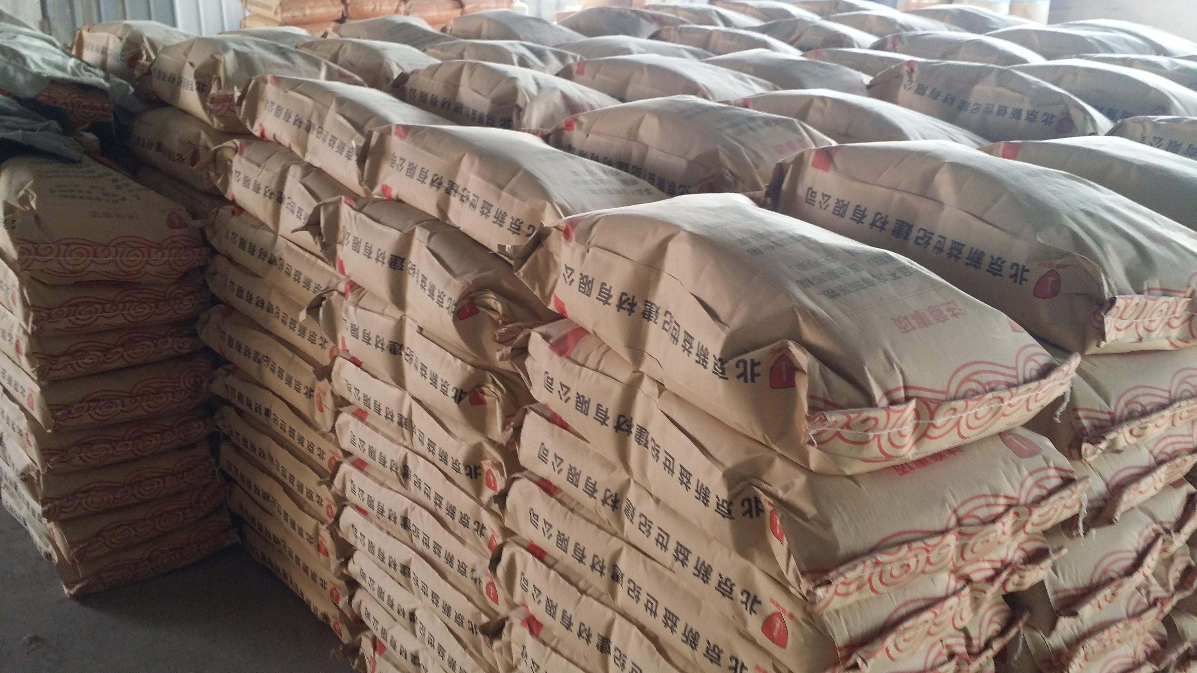 瓷磚粘接劑廠家現貨直供117971745