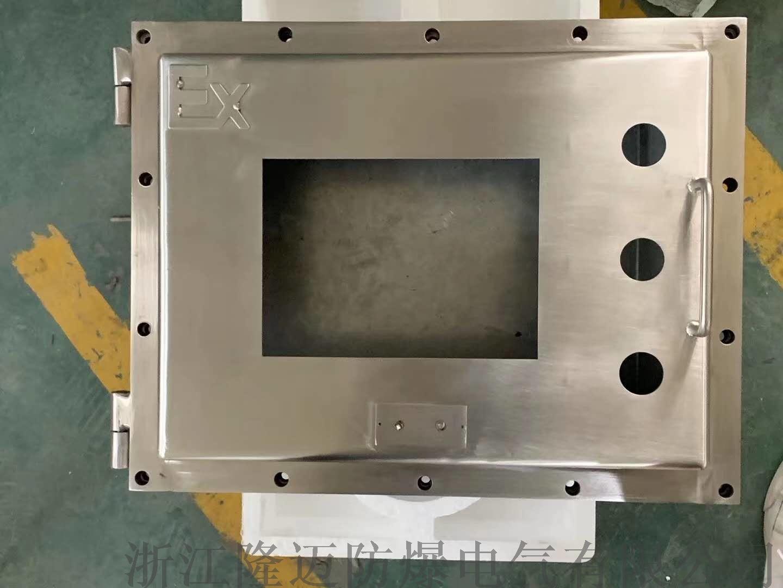 不锈钢防爆接线箱ExdⅡCT4-IP65-WF2953032945