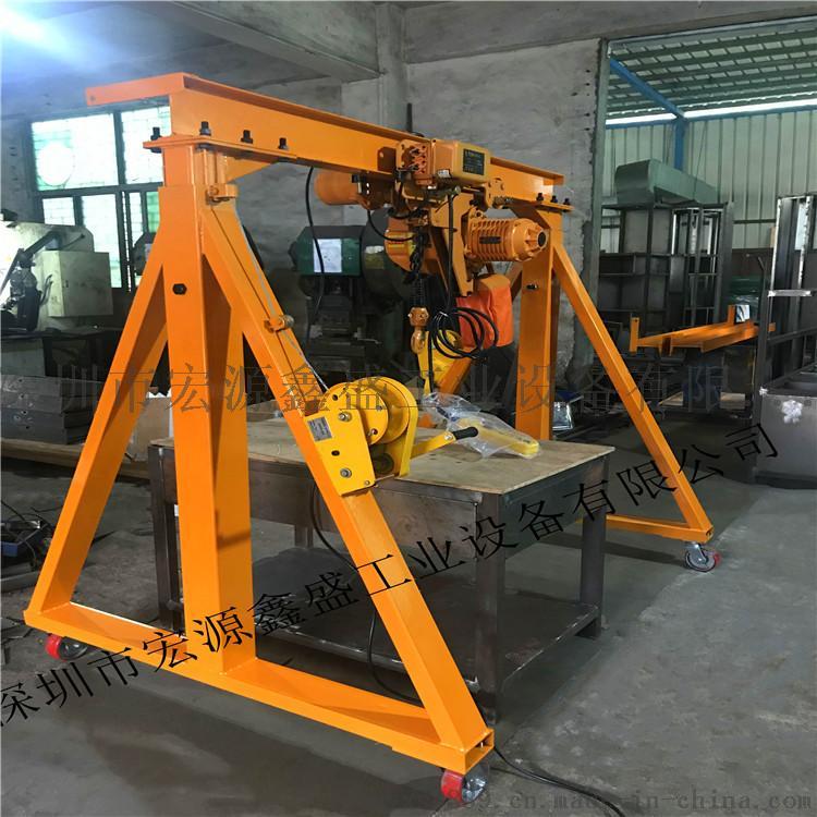 厂家直销 龙门架起重移动升降式小型天车行车龙门吊907917655
