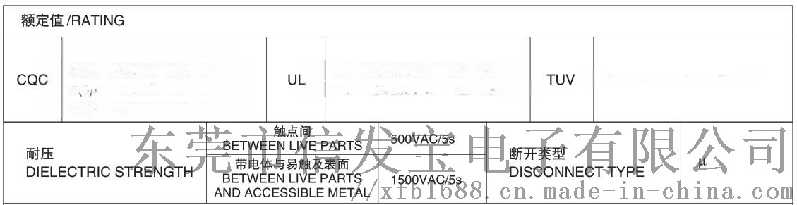 KW11-3Z-5.3.jpg