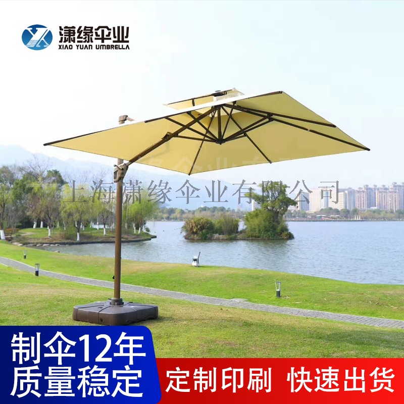 别墅家用遮阳抗风咖啡厅大型遮阳伞中柱太阳伞全铝定制logo印刷125255442