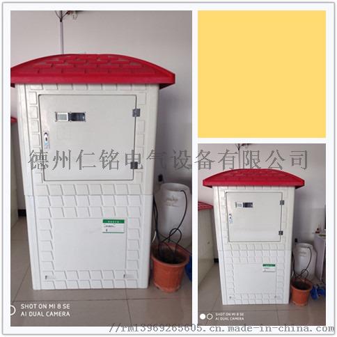 河南玻璃钢井房农田灌溉机井房制造生产商920235215