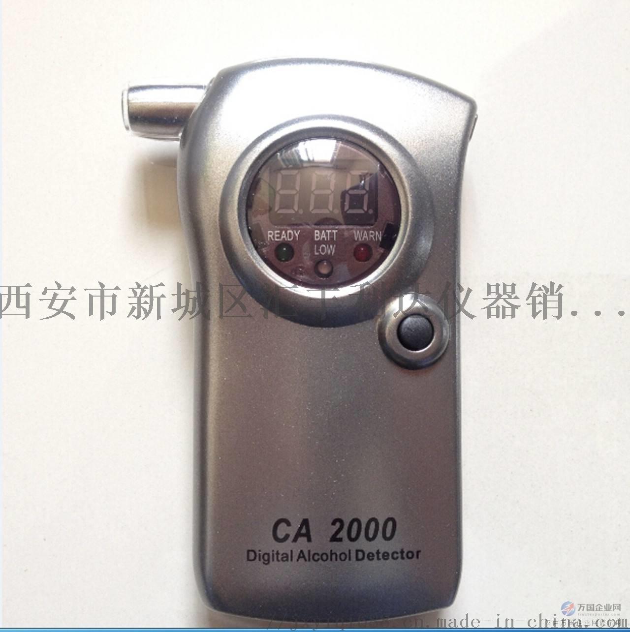 西安哪里可以买到酒精检测仪13891913067763034412