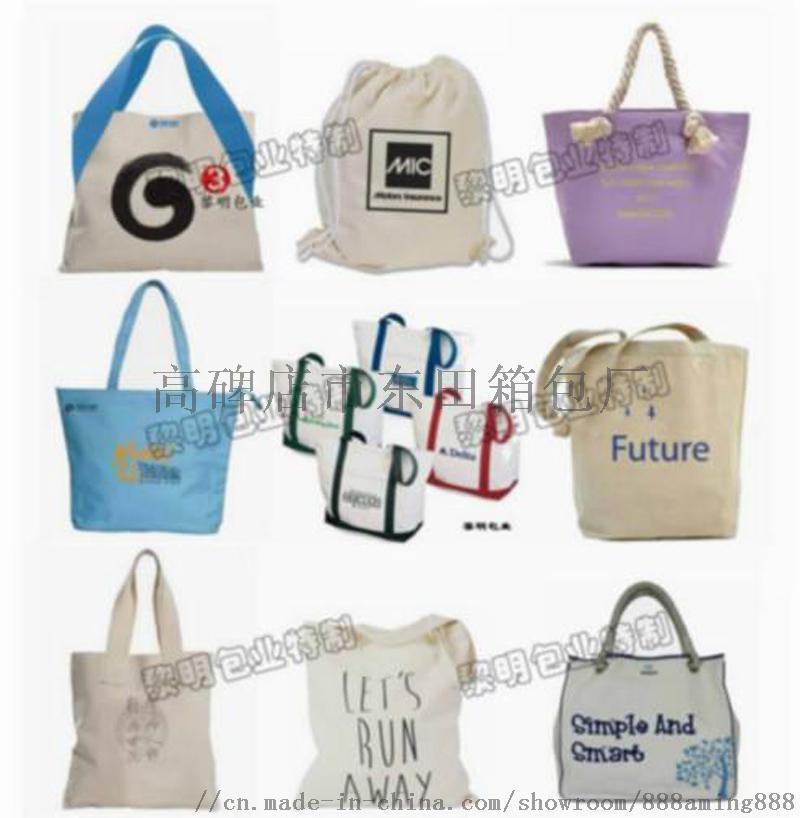 禮品袋、紀念袋、廣告袋、購物袋69456882