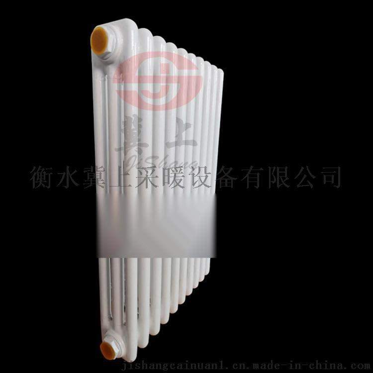 冀上鋼製三柱暖氣片 鋼三柱散熱器 工程暖氣片739492492