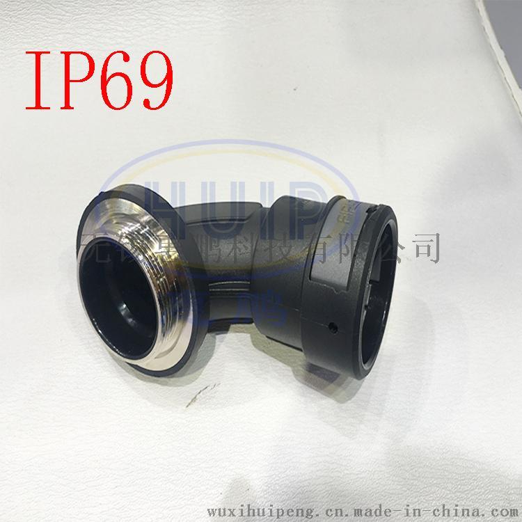 进口轨道交通专用波纹管接头 抗紫外线 可替代PMA764904975