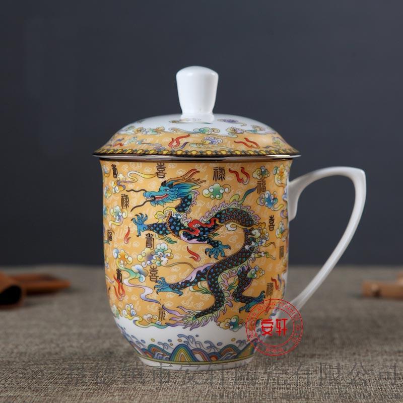 定做商务礼品茶杯4.jpg