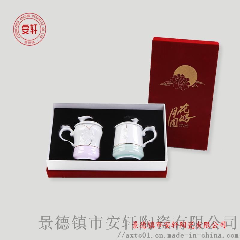 定做商务礼品茶杯1.jpg