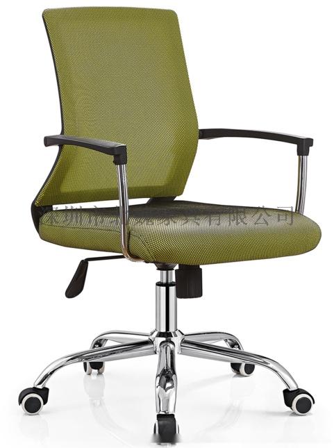 广东【现代办公椅*办公职员椅*办公椅子转椅】厂家95762385