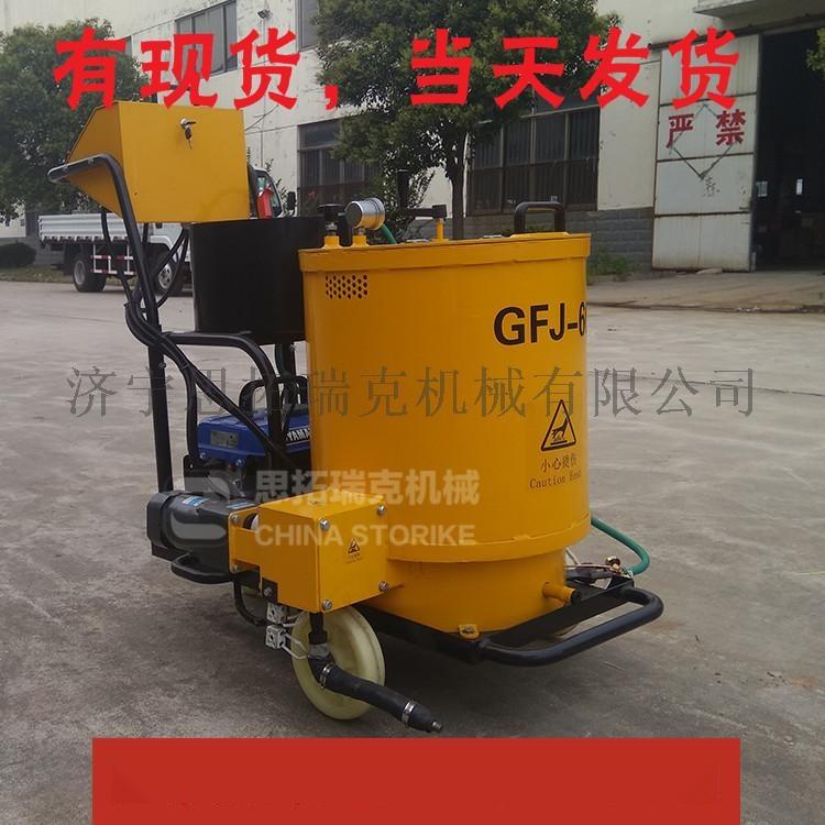 瀝青灌縫機廠家推薦使用60升馬路灌縫機出口東南亞734679302