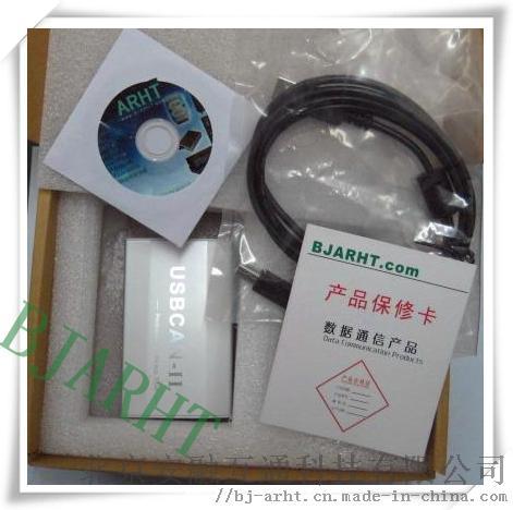 USB转CANbus87470885