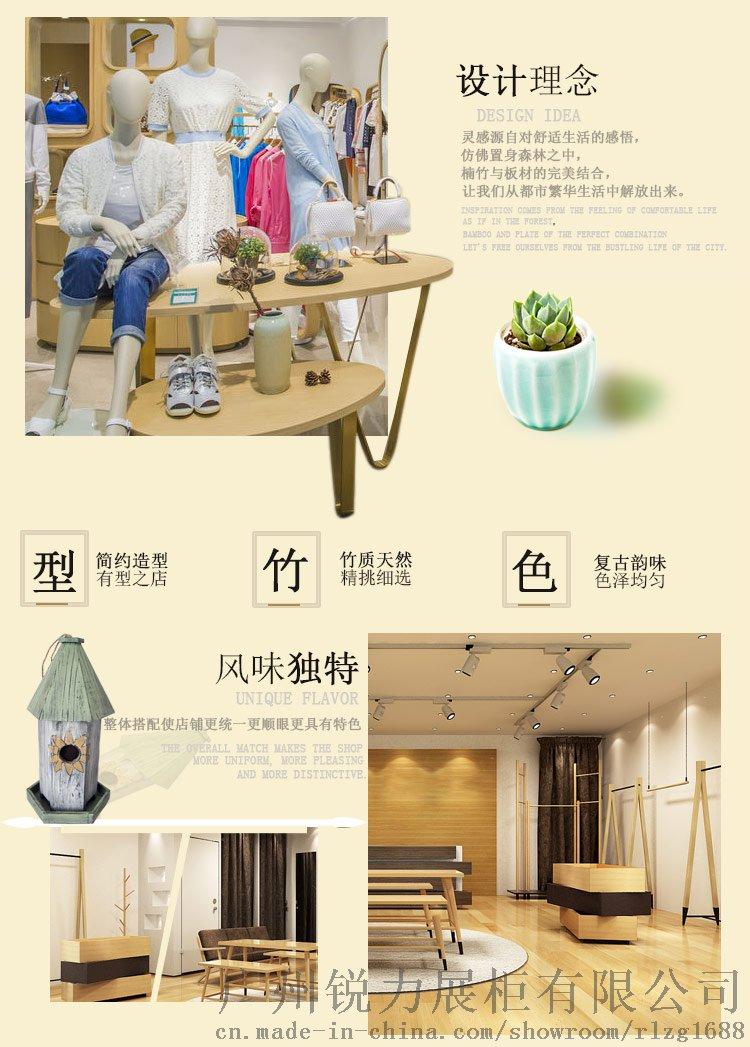 广州厂家供应服装展柜服装店展示台男女装货架60285865