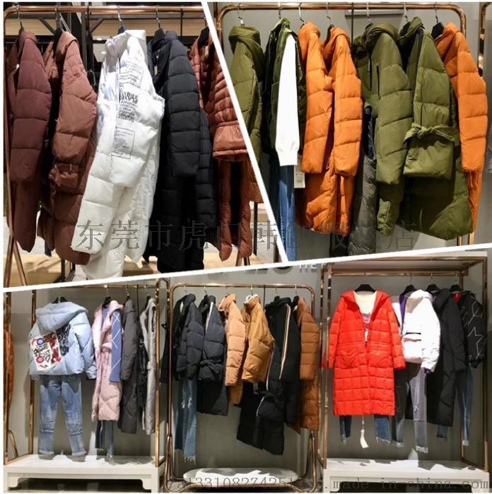 便宜女装棉衣外套时尚韩版羽绒服中长款外套清货61561022