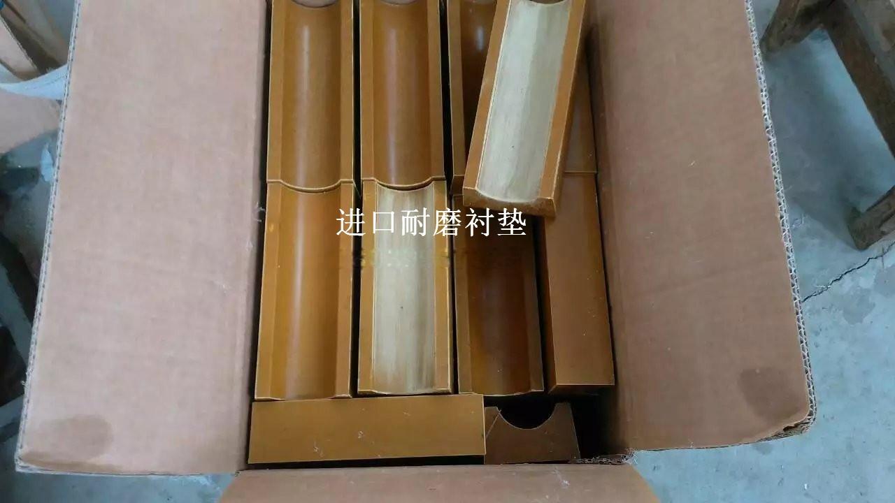 钢厂钢缆机活套车绳轮衬套专用衬垫耐磨进口材质43629162