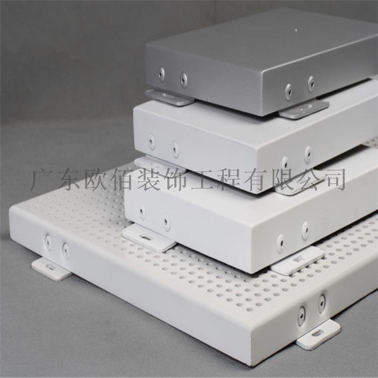 鋁單板(LTS809).jpg