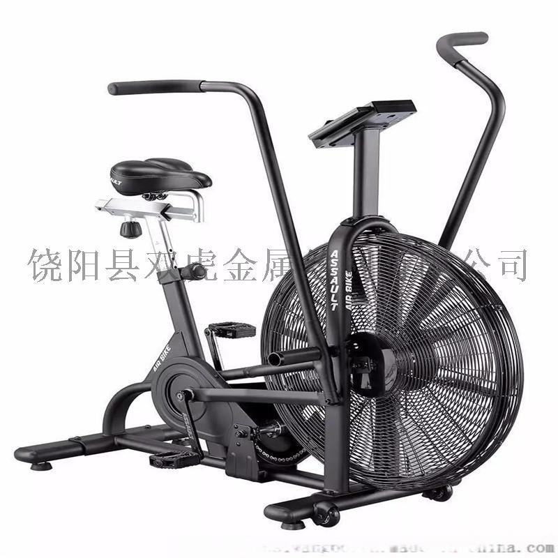 風阻單車3.jpg