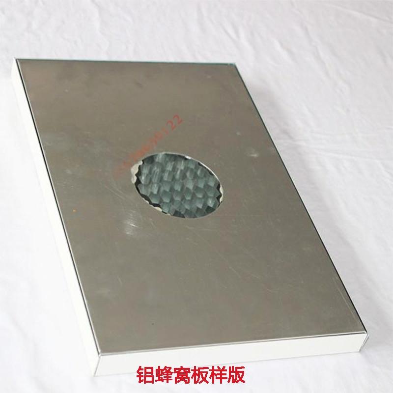 鋁合金吸音鋁板 蜂窩鋁複合板 幕牆鋁單板蜂窩板795725745