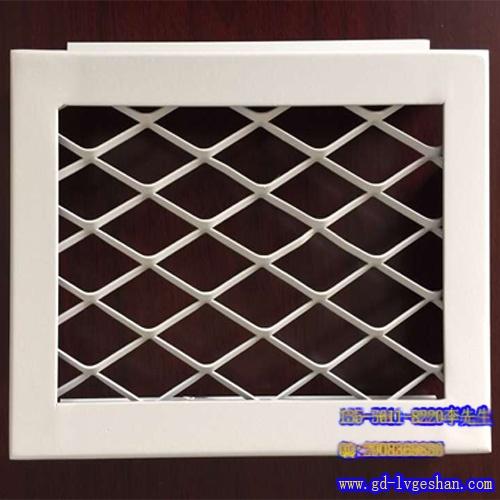 白色菱形拉网板 铝网板款式 铝网板图片