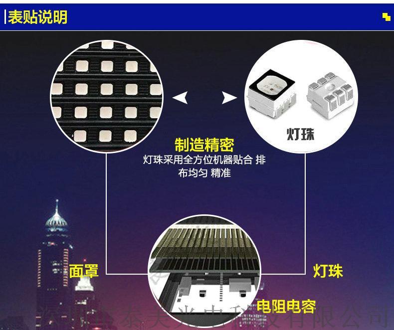 P6户外全彩屏功耗多少 P6全彩LED显示屏价格73047655
