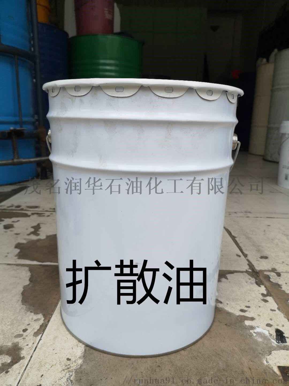 茂名色粉专用扩散油,打印机专用色粉802366505