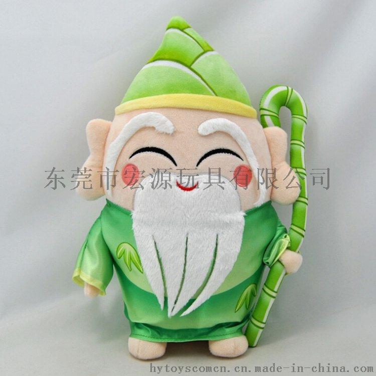 毛公仔可愛 (4)