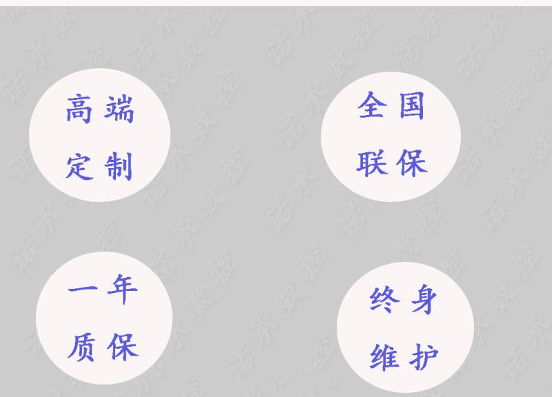 圆盘换刀_04.jpg