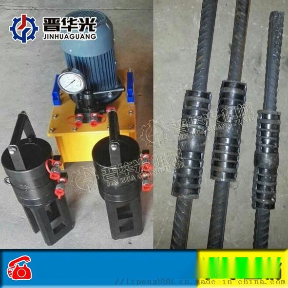 28型钢筋套筒价格钢筋冷挤压机陕西渭南