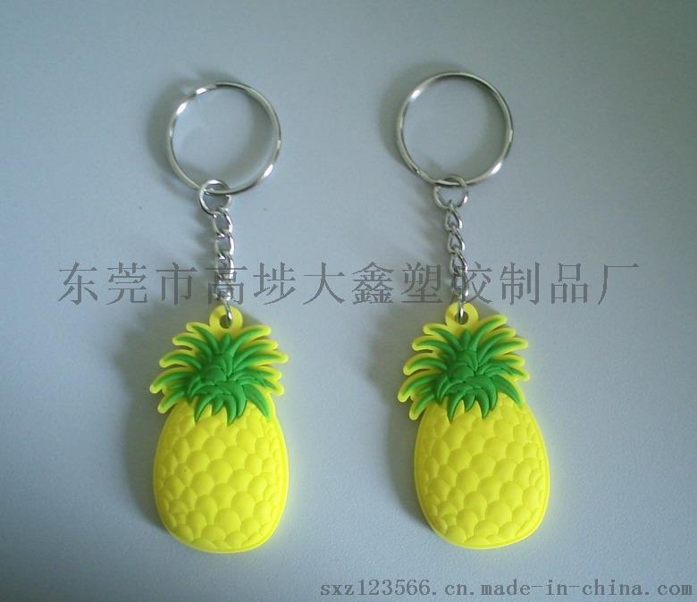 鳳梨鑰匙扣