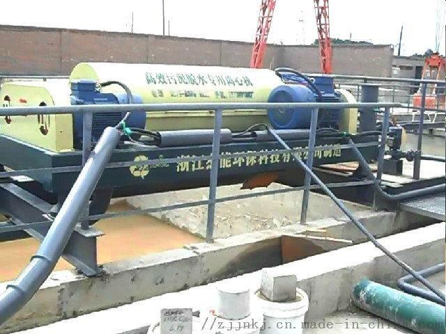 黃沙水洗泥漿污水處理設備【價ge合理】767314772
