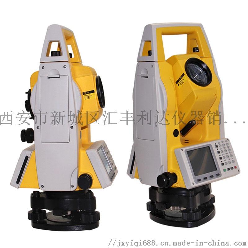 西安水准仪经纬仪全站仪垂准仪测绘仪器店809635865