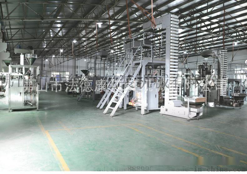 在线咨询广东佛山枕式包装机械 食品-水饺、云吞自动包装机 厂家直销包邮77288615