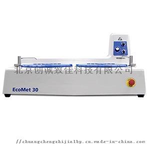 方EcoMet-30-手動磨拋機.jpg