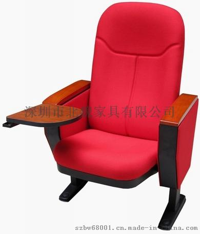 深圳机关学校礼堂椅-政府报告厅椅-报告厅椅子727494122