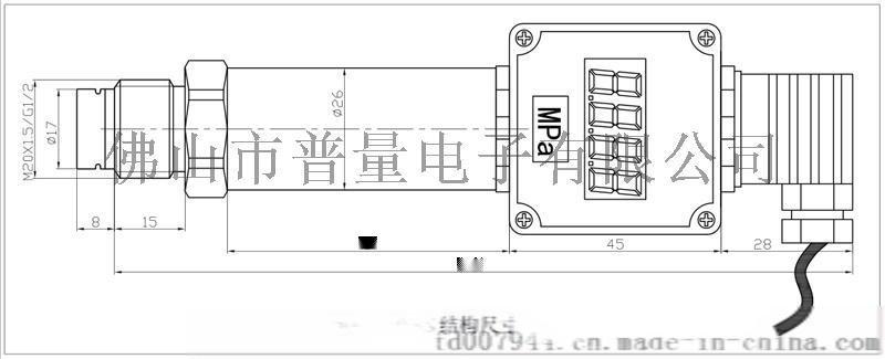 平面膜压力变送器平齐膜压力传感器PT500-70357423575
