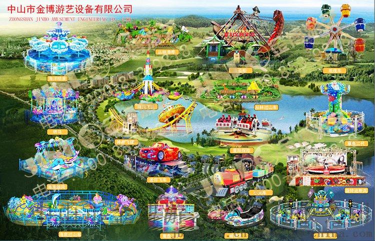 遊樂場規劃設計.jpg