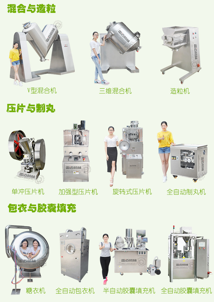 广州雷迈机械 (4) - 副本.jpg