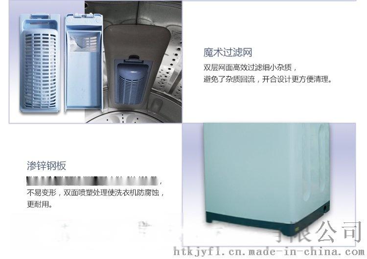 湖南投币扫码洗衣机崛起新项目o59899815