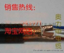 防水信號電纜FS-DJYP2V 2x1.5mm293462545