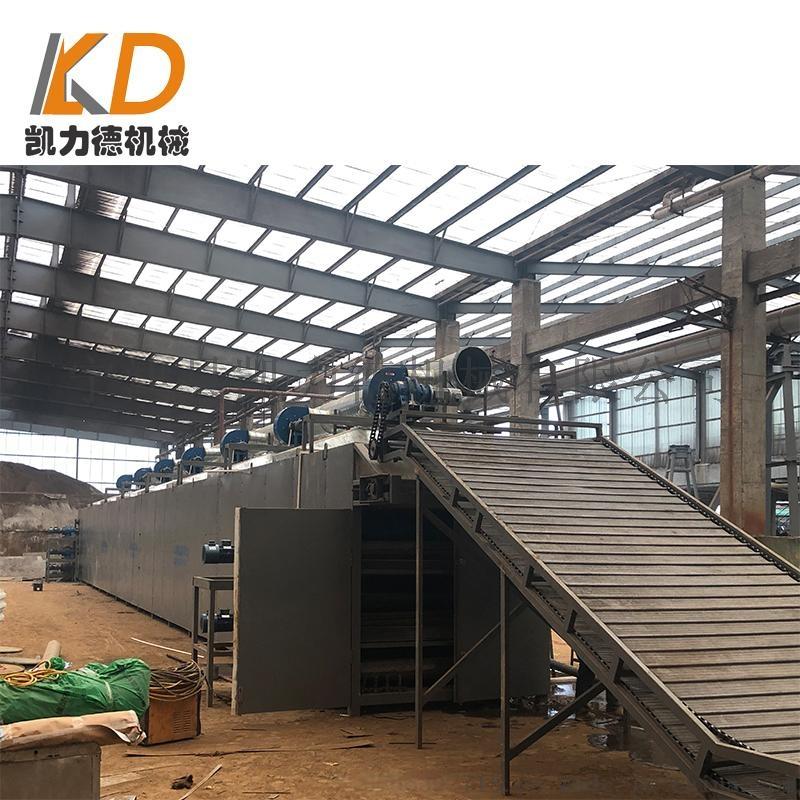 新型煤矿脱水煤泥网带式烘干设备可批量化运行74858852