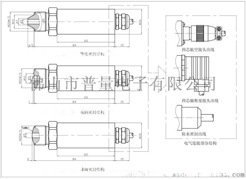 PT500-702-结构01