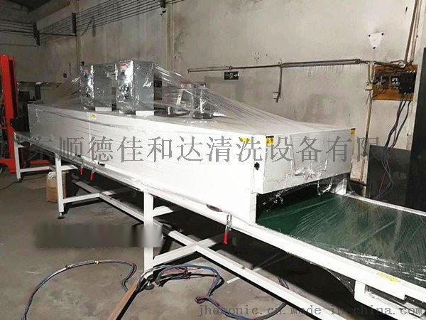 丝印烘干炉,广东佳和达烘干炉,皮带式烘干炉771978975