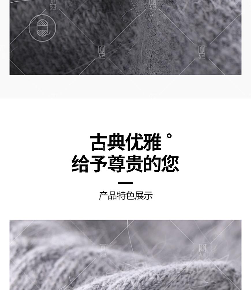 兔毛混纺纱-20%_08.jpg