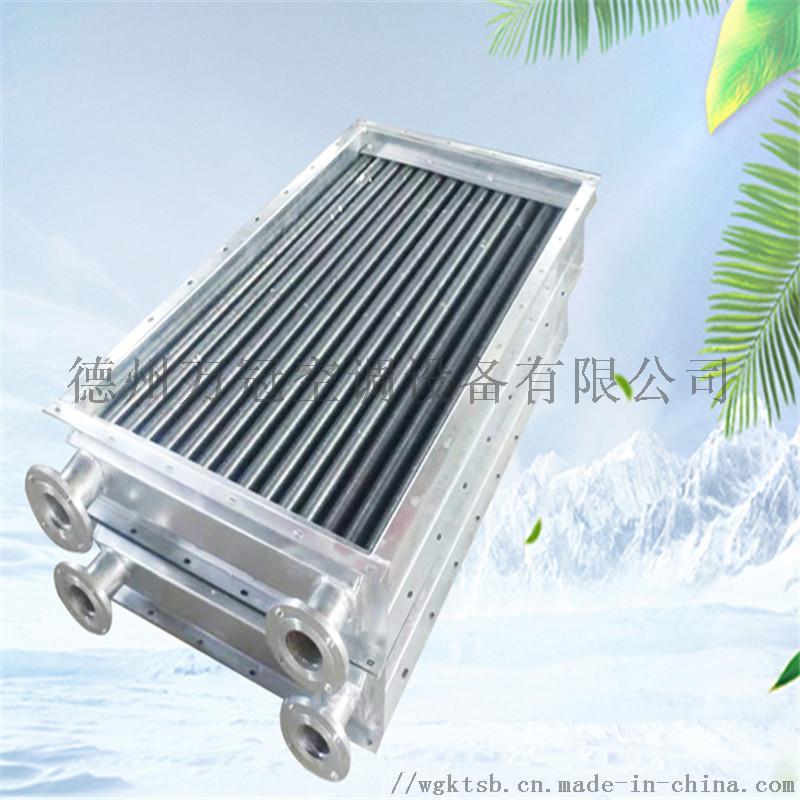 钢管空气热交换器,铝翅片空气换热器122985192