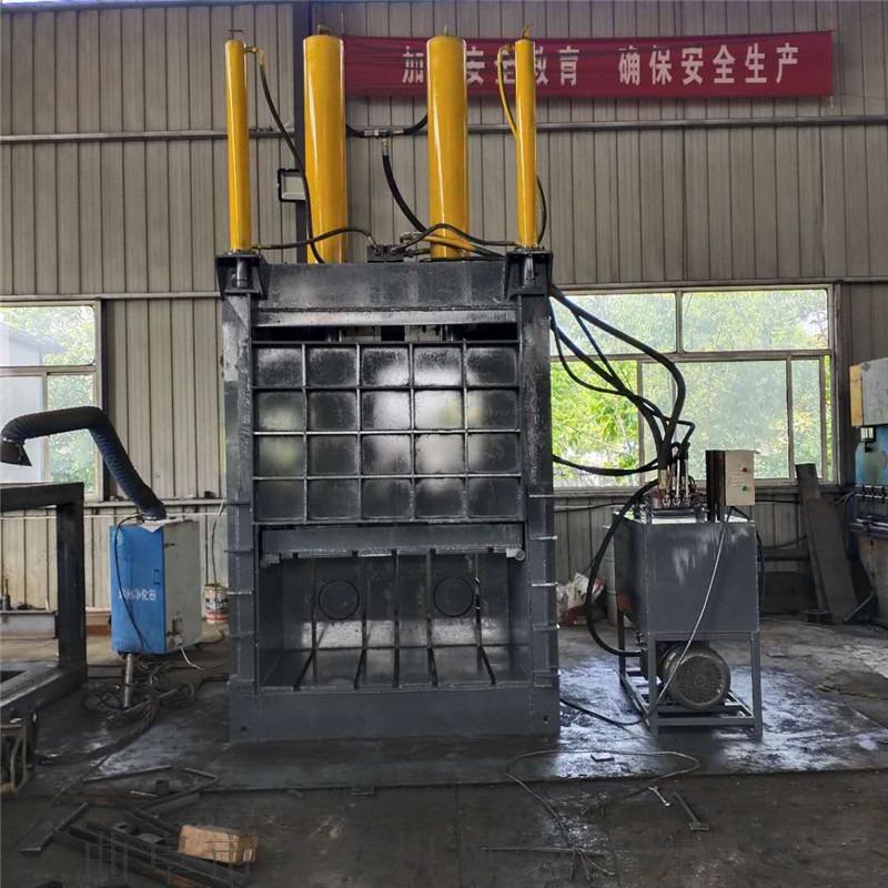 铝合金压块机 立式不锈钢打包机厂家地址116003582