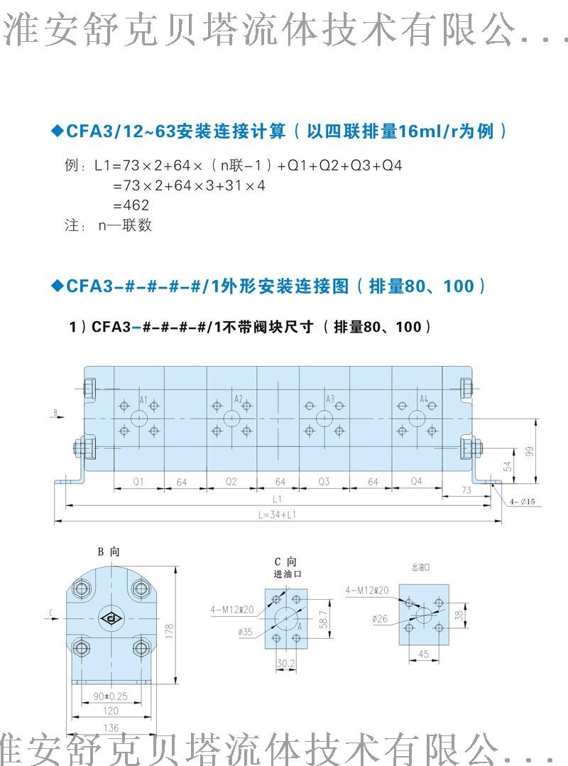 CFA3-444444.jpg