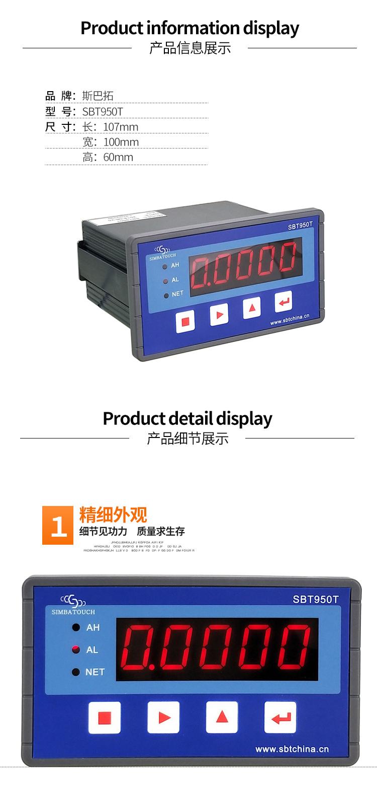 产品介绍:仪表_02.jpg