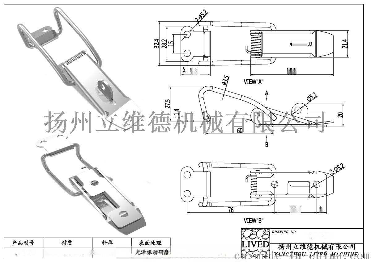 qf-710.jpg