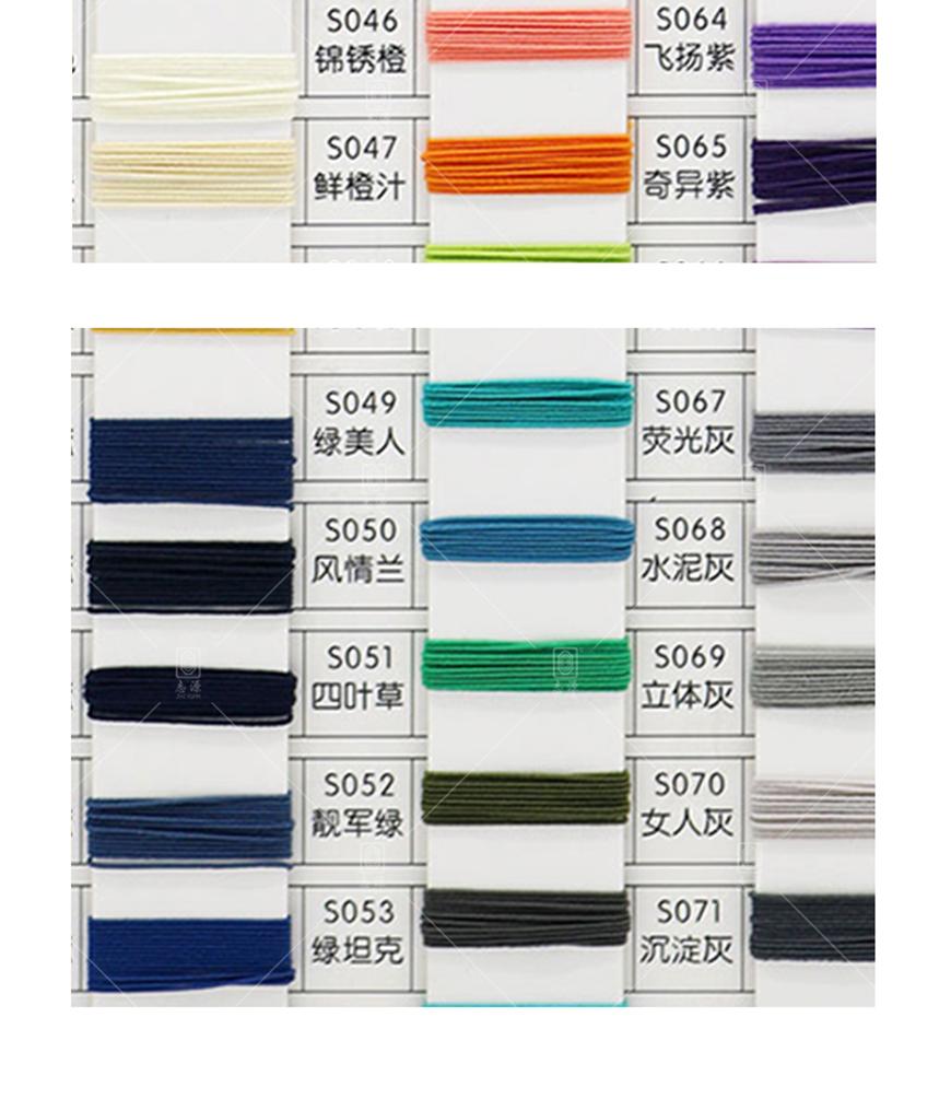 840D-140D-氨纶锦纶橡筋线-_27.jpg